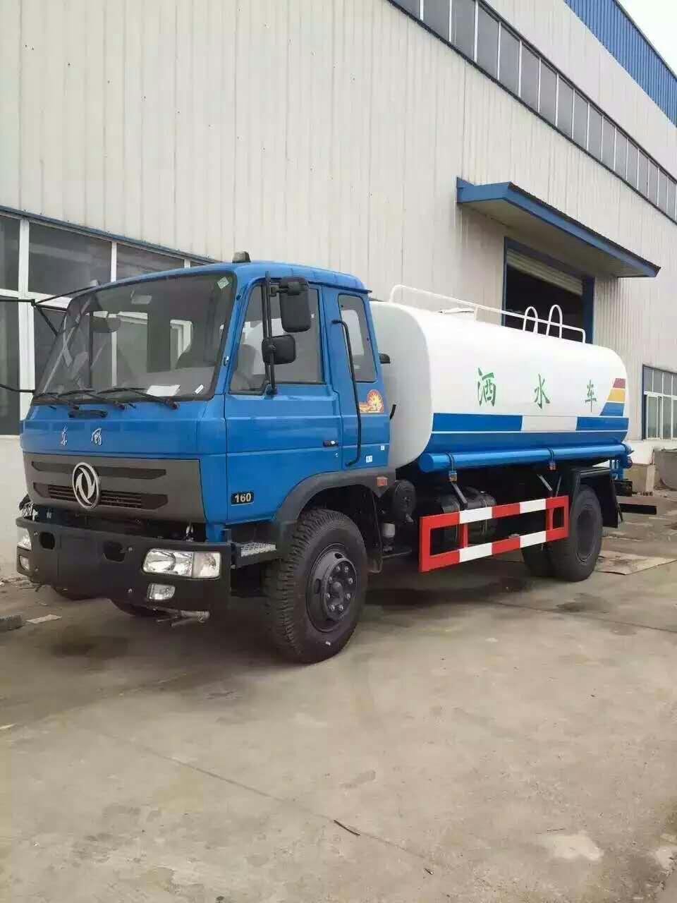 东风8-12吨洒水车
