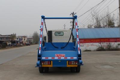 CLW5070ZBS4型摆臂式垃圾车