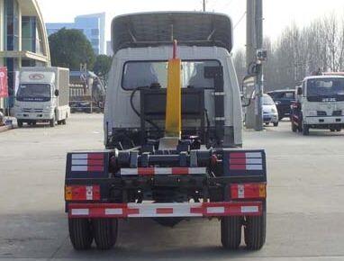 CLW5041ZXXB5型车厢可卸式垃圾车